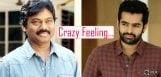 ram-karunakaran-new-film-title-crazyfeeling