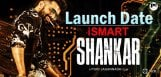 ismart-shankar-launch-date-fixed