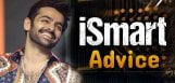 ram-pothineni-s-advice-for-inter-students