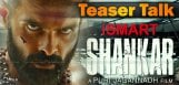 ismart-shankar-movie-teaser-talk