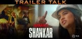 ismart-shankar-trailer-talk