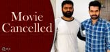 Ram-praveen-sattaru-movie-shelved