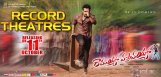 Ramayya-Vastavayya-releasing-in-record-number-of-s