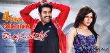 Ramayya-Vastavayya-4-days-Collections