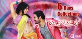 Ramayya-Vastavayya-6-days-Collections