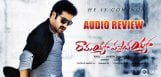 Ramayya-Vastavayya-Audio-Review
