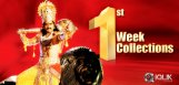 Ramayya-Vastavayya-First-Week-Collections