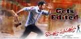 Ramayya-Vastavayya-Second-half-gets-Edited