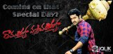Ramayya-Vasthavayya-coming-on-that-special-date