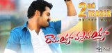 Ramayya-Vasthavayya-2nd-Teaser-on-the-way