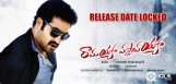 Ramayya-Vastavayya-to-release-on
