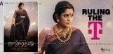 ramya-krishna-entry-into-twitter-details
