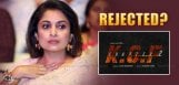 Here-Is-why-Ramya-Krishnan-Rejected-KGF-Chapter-2