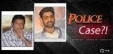 policecase-on-rana-prakashraj-regarding-rummy