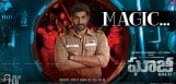 Rana-Ghazi-releasing-on-february-17