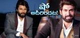 rana-vijaydevarakonda-no1-yaari-talkshow