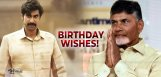 Reel-Babu-Wishes-To-Real-Chandrababu