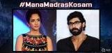 rana-lakshmi-starts-manamadraskosam-campaign