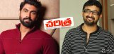 rana-teja-new-film-titled-as-charithra