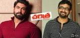 rana-teja-new-film-titled-as-charithra