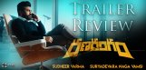 ranarangam-movie-trailer-review