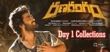 ranarangam-day-one-collections