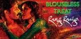 nandana-blouseless-treat-in-rang-rasiya-movie