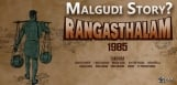 rangasthalam1985-compared-to-malgudi-details