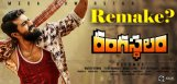 rangasthalam-is-a-remake-details-