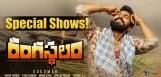 rangasthalam-special-screenings-on-release