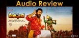 rangasthalam-audio-juke-box-review-