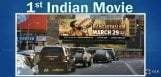 rangsthalam-at-lincoln-tunnel-promotions-