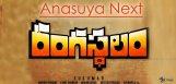 anasuya-bharadwaj-rangasthalam-teaser-