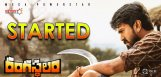 rangasthalam-gifting-started-moredetails-