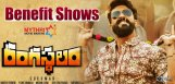 no-clarity-on-benefit-shows-rangasthalam