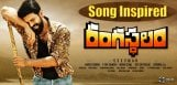 rangasthalam-song-inspired-from-tagore-