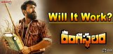 rangasthalam-will-work-in-other-languages