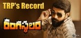 phenomenal-trp-ratings-for-rangasthalam