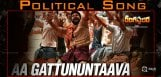 rangasthalam-song-is-politically-hit-song