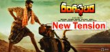 rangasthalam-new-tension-ram-charan
