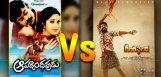 apadbandhavudu-versus-rangasthalam-details-