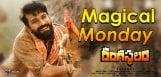 Rangasthalam-collects-huge-money-at-boxoffice