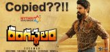 rangasthalam-face-embarrasment-details-