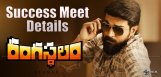 successmeet-date-rangasthalam-details-