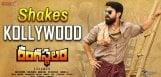 rangasthalam-shakes-kollywood-details-