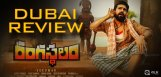 rangasthalam-uae-review-and-ratings-