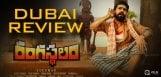 rangasthalam-uae-review-and-ratings-