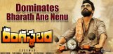 rangsthalam-hangover-smokes-on-ban-