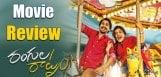 rangula-raatnam-review-ratings-details