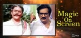 rao-ramesh-dialogues-in-brahmotsavam-movie